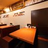 みなと寿司 総本店のおすすめポイント2
