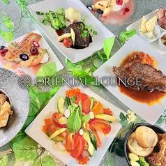 ORIENTAL LOUNGE 茶屋町店の写真