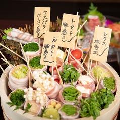 はかたや! 松江学園店の特集写真