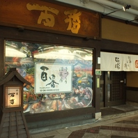 千里中央駅から徒歩1分!