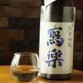 寫楽(福島県・宮泉銘醸)福島の人気銘柄!穏やかな上立香、口中に心地よい爽やかな果実香が広がります。フレッシュさとなめらかな舌触り、スゥーっと消えていくスッキリとした後味。とってもバランスが良いお酒。