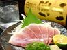 KUWAYAKI DINING 手じまやのおすすめポイント1