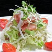 にっぱち屋 駅前店のおすすめ料理3