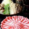九州 かごんま料理 ひごや ひご家 GINZAのおすすめポイント2