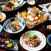 土佐料理 司 茶屋町店のおすすめ料理2