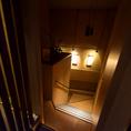 【全席掘りごたつ完全個室】船橋駅徒歩1分の好立地◎大人の隠れ家個室空間…♪2フロアの広々空間なので、フロア貸し切りも大歓迎です♪