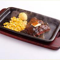 鉄板や温度にまでこだわり焼き上げるお肉の絶妙な味わい