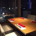 窓際個室は接待や会食などのビジネスシーンだけでなく、ご家族でのお食事にも最適です。周りのお客様も気になりませんので、大切な1日にぜひご利用くださいませ。[銀座 和食 すき焼き 肉料理 接待 個室 宴会 夜景 デート 記念日]