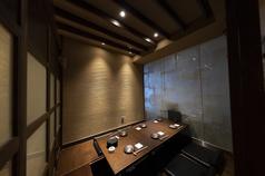 音波 OTOHA 和風創作料理 勝田台店の特集写真