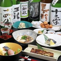 酒と肴 升 経堂店のおすすめ料理1