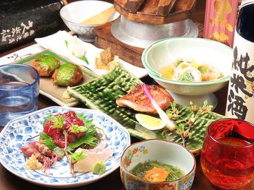 魚菜 喜久山のおすすめ料理1