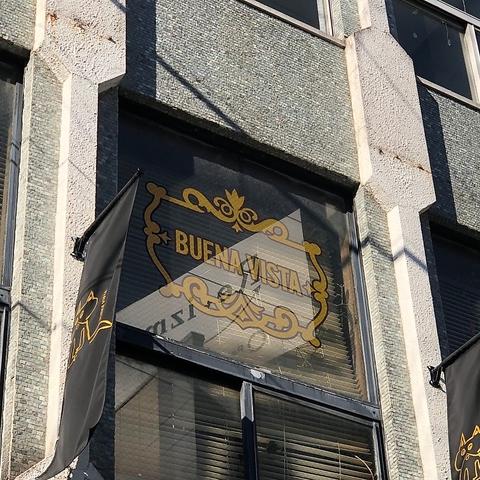 BUENA VISTA (ブエナビスタ)|店舗イメージ4