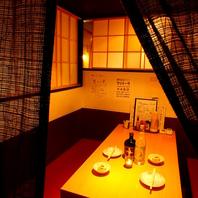 新宿ドンキ隣!個室完備!