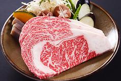 料理メニュー写真リブロースステーキ 180g(A4)