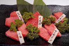 焼肉 大平門 倉吉本店のおすすめポイント1