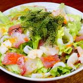 ナンクルナイサ まさか家 立川店のおすすめ料理3