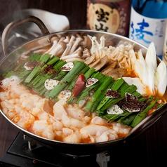 料理メニュー写真赤もつ鍋 (1人前)