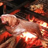 炭焼炉端 二代目 真魚板のおすすめ料理3