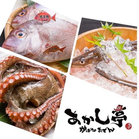 地元名産のお造り・おでん・伝助穴子・炉端焼が名物のお店!明石の美味しい魚使用!