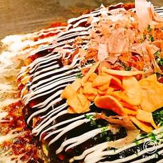 お好み焼き のろ 赤坂本店のおすすめ料理1