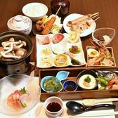 おやわかきっちんのおすすめ料理3