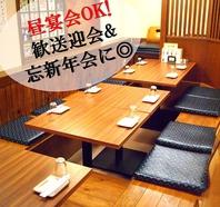 昼宴会×掘りごたつ席が人気!!