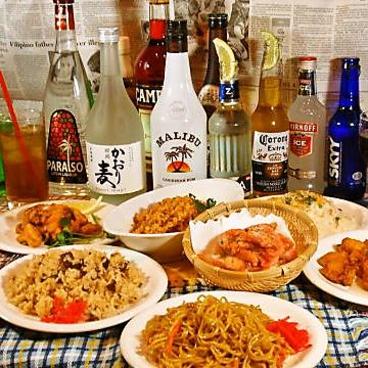 カラオケ ロックス 百合ヶ丘店のおすすめ料理1