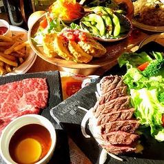 肉バル JU-JU-KITCHEN じゅーじゅーきっちんの写真