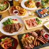チーズとイタリアン肉バル デリカ DELICA 新潟店のおすすめポイント1