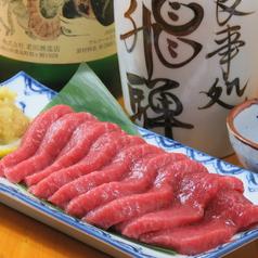 民芸調食事処 飛騨のおすすめ料理1