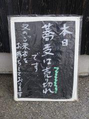 いづみ庵のおすすめポイント1