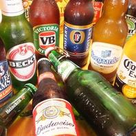 世界各国のボトルビール、ウィスキー、カクテル超充実♪