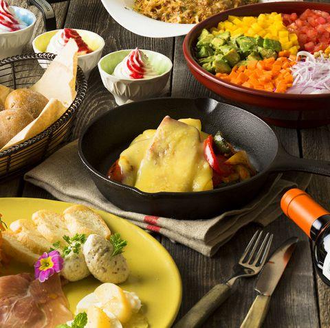 【DINNER】「ご堪能あれ!ラクレットチーズがとろっとろな満腹コース」