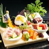 個室創作和食 ほたる 北新地駅前店のおすすめ料理2