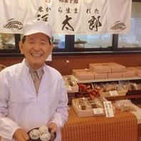 「和菓子」を食文化として伝えていきたい。