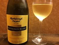 美味しい週替わりグラスワイン!