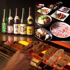 居酒屋 椿三十郎 池袋店の写真