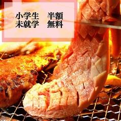 焼肉ロッヂ 十日町店の写真