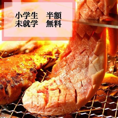焼肉ロッヂ 十日町店