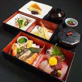 さざんか亭 六角店のおすすめ料理3