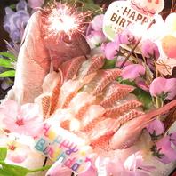 【葛西駅前の個室居酒屋】個室で記念日や誕生日☆