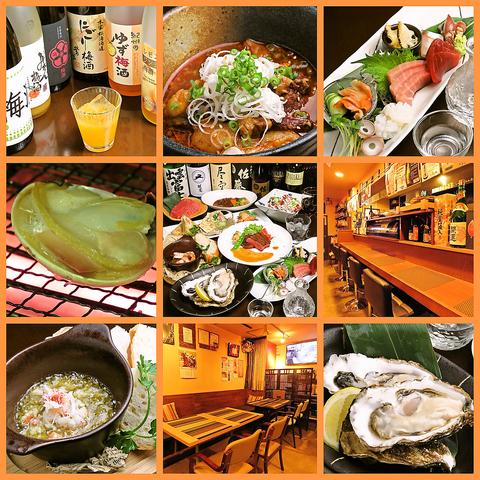 大衆dining 縁(えにし)