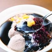 黒工号 下丸子店のおすすめ料理3