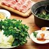 温野菜 秋葉原昭和通り口店のおすすめポイント2