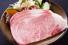 料理メニュー写真特選リブロースステーキ 180g(A5)