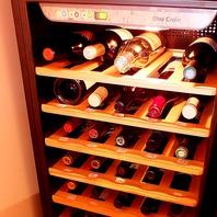 ワインセラーで徹底管理