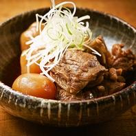 山形のソウルフード☆山形牛すじ肉と玉コンの柔らか煮!