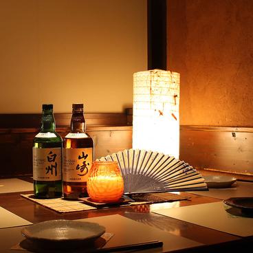 居酒屋 ほのか Honoka 所沢店の雰囲気1
