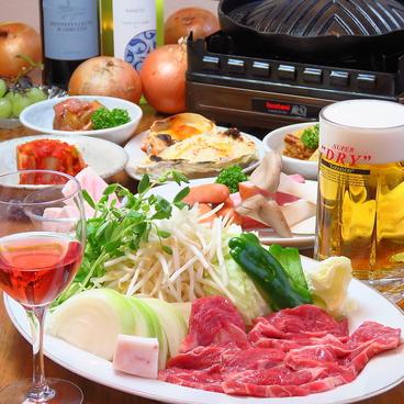 ジンギスカン えぞっ子 南浦和のおすすめ料理1