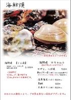【海辺でBBQ】海鮮焼!!